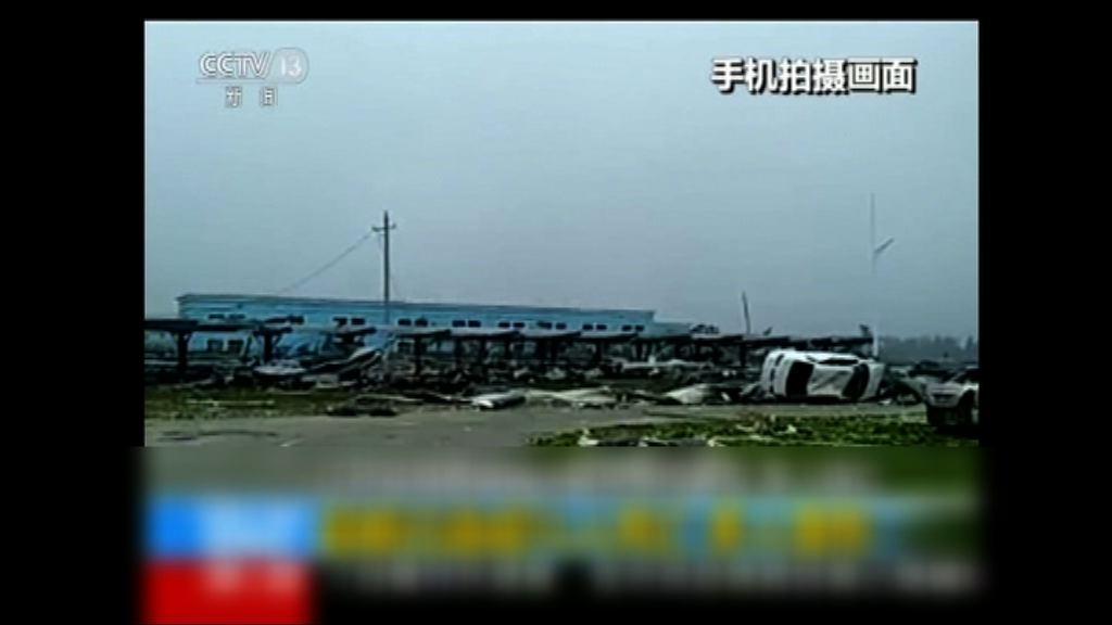 龍捲風冰雹襲江蘇鹽城逾50死