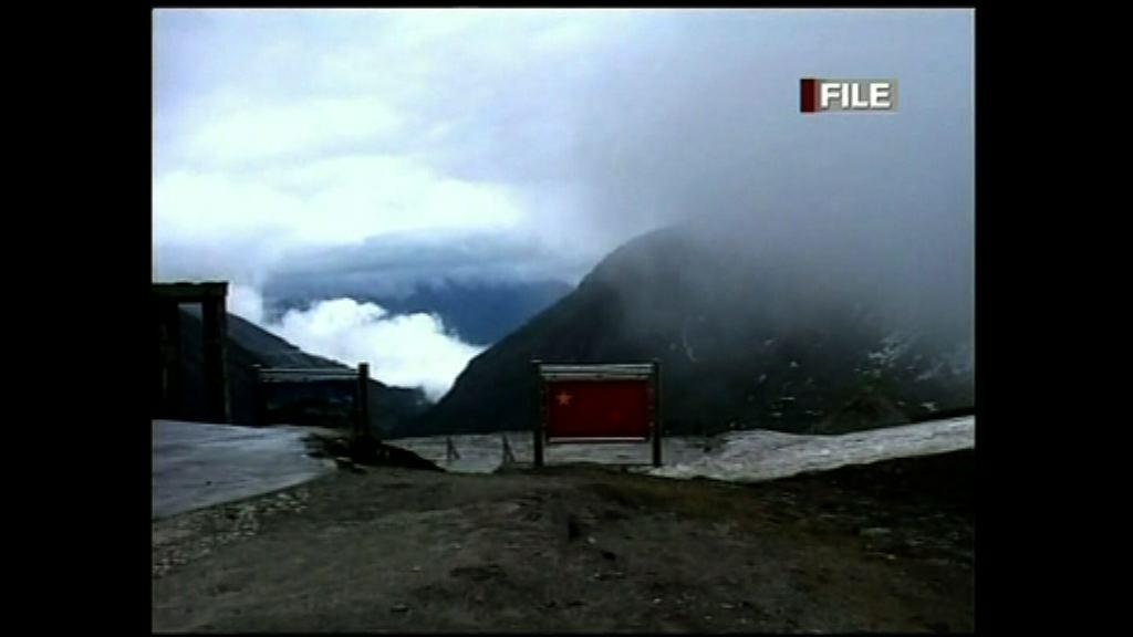 中印同意結束邊境對峙撤軍