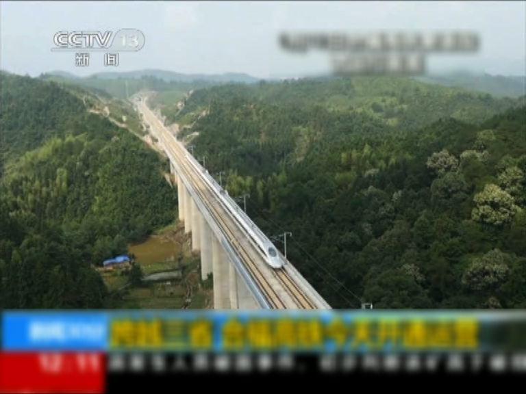 中國印尼簽署協議建高鐵項目