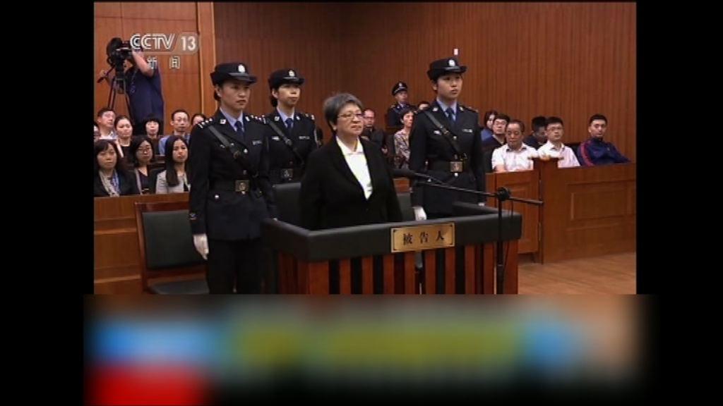 中國第一女巨貪楊秀珠獲刑八年
