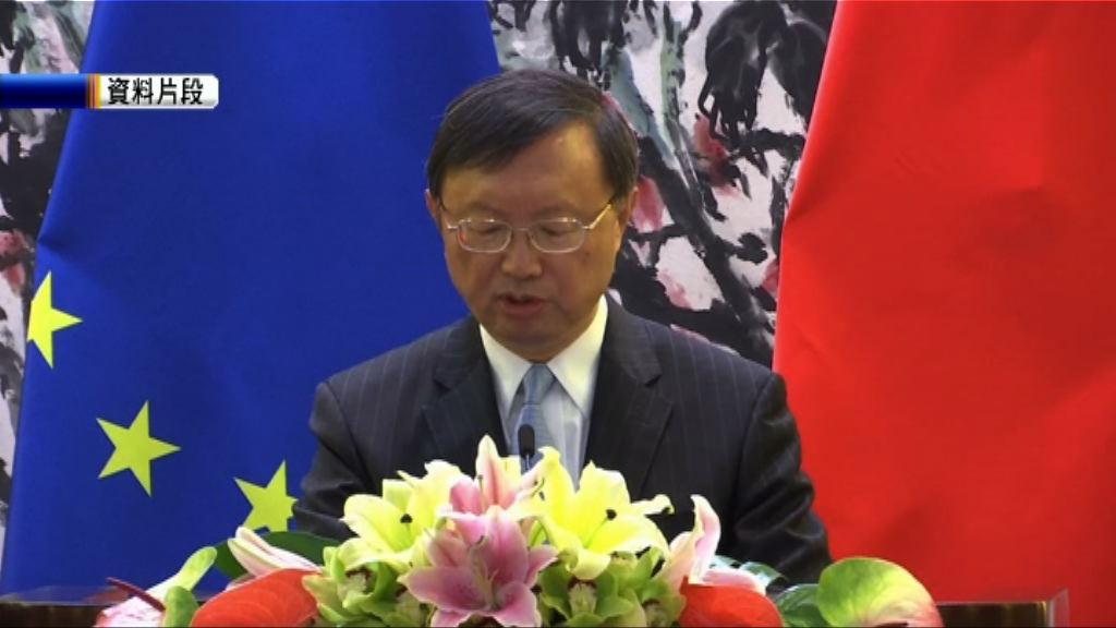 楊潔篪今訪日本出席高級別政治對話