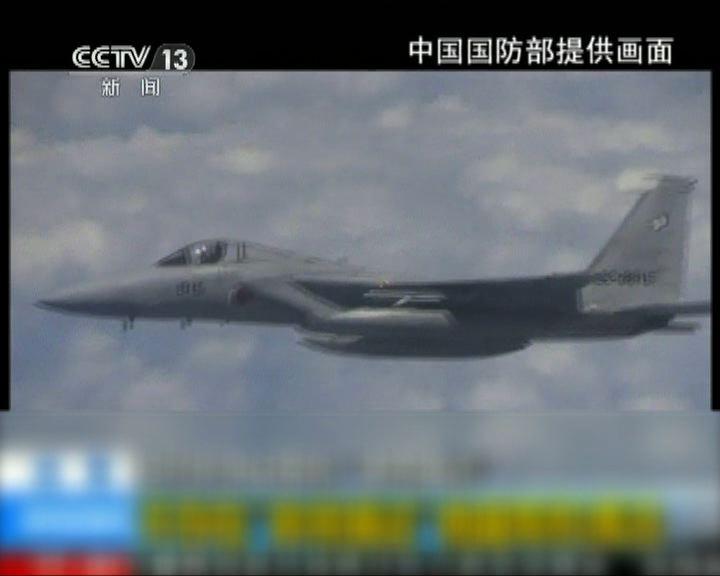 國防部召見日本駐華武官