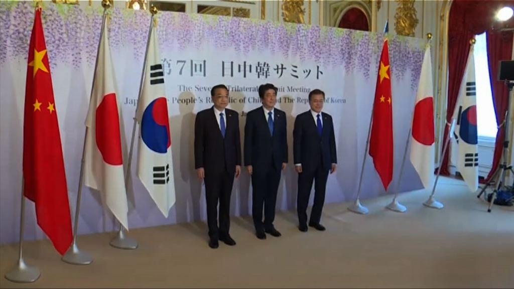 中國藉中日韓會談接受安倍晉三訪華