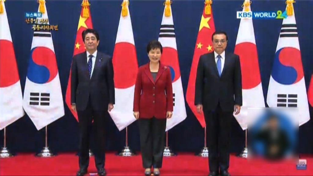 消息指中日韓同意五月舉行首腦會談