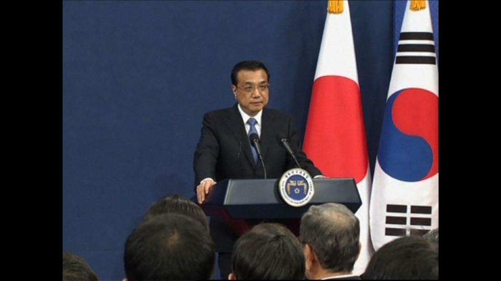 中方盼李克強訪日促使兩國關係復常