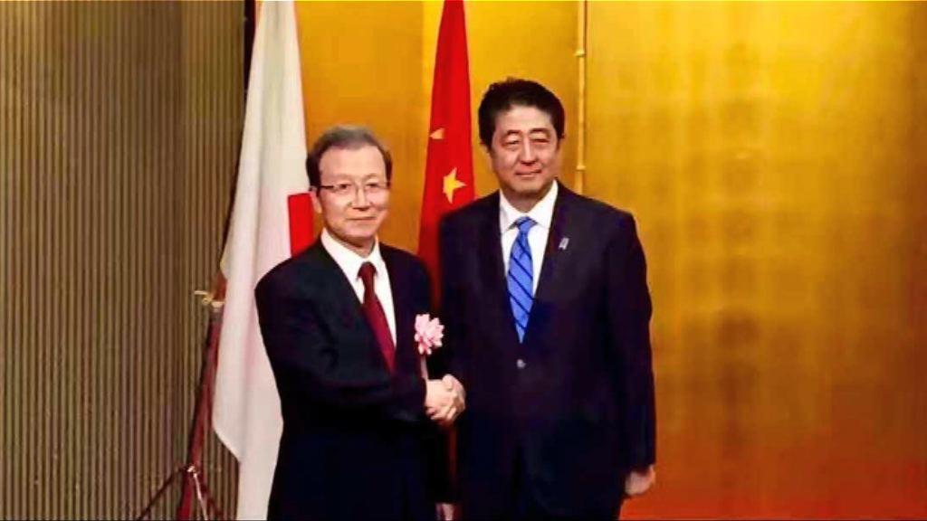 中日邦交正常化45周年 兩國互致賀電