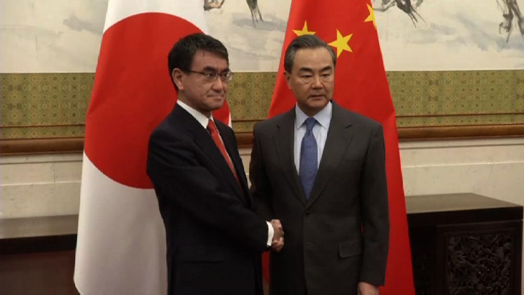 王毅訪日將重啟雙邊經濟對話