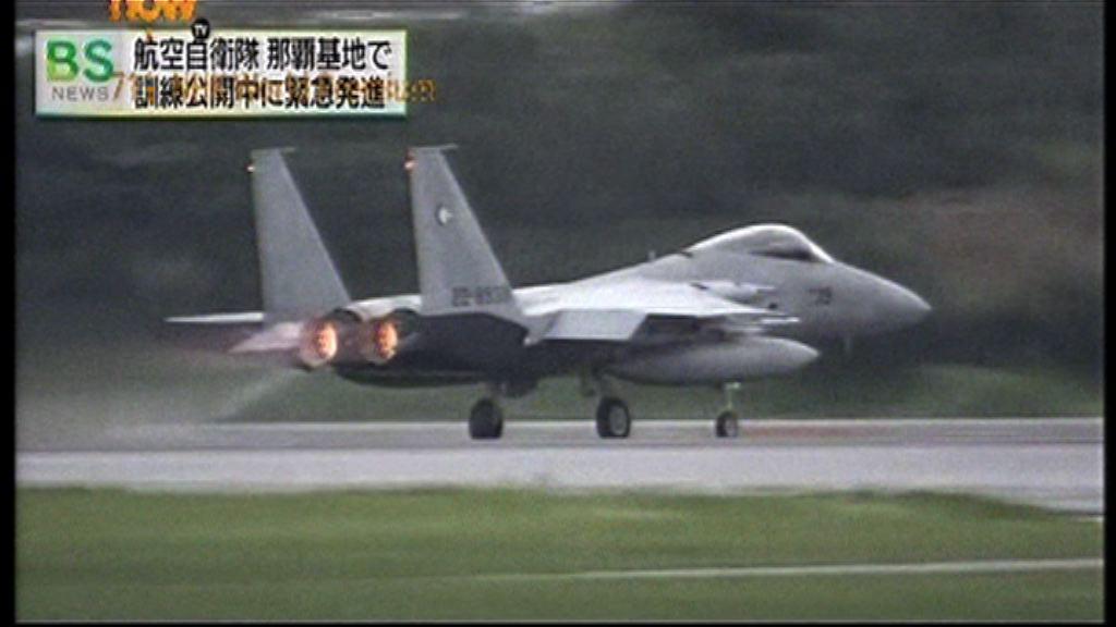 日擬增緊急升空戰機應對中國軍機
