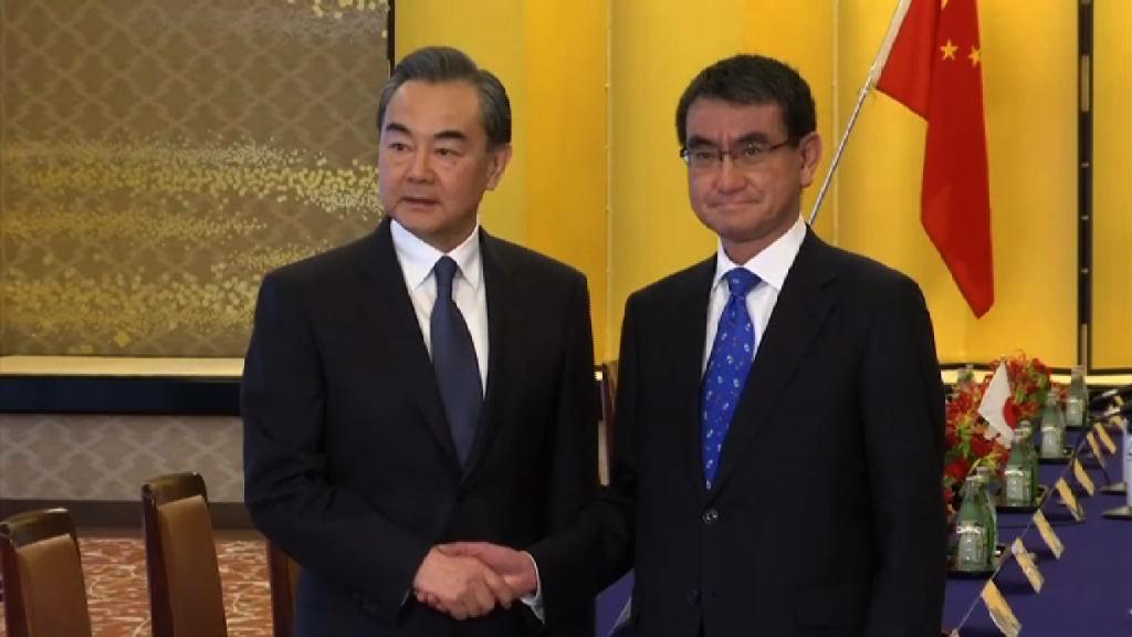 王毅與日外相會晤冀改善雙邊關係