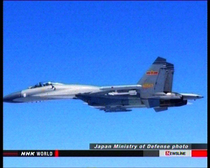 中國軍機東海上空靠近日飛機