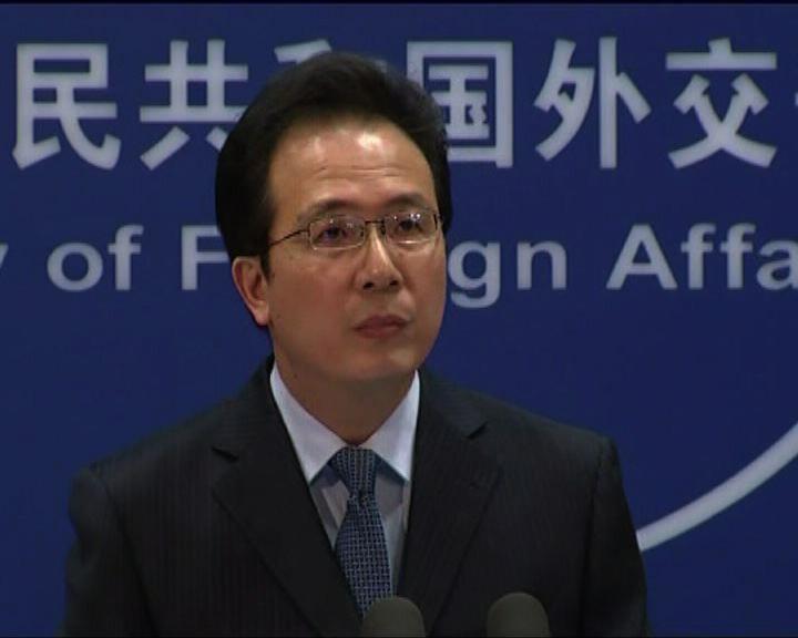 外交部抨擊安倍晉三抹黑中國
