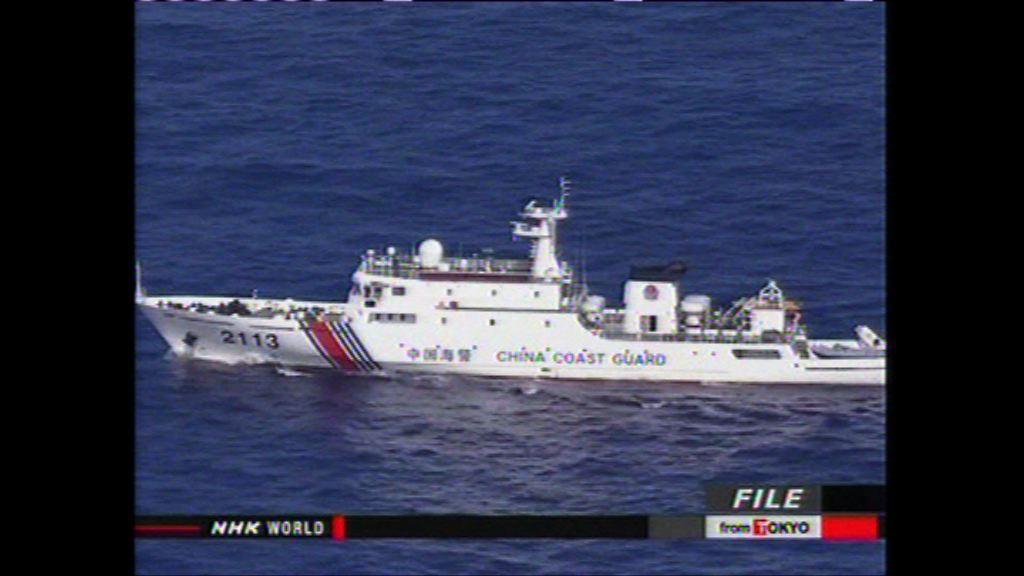 中國搶先發布海警船駛往釣魚島消息