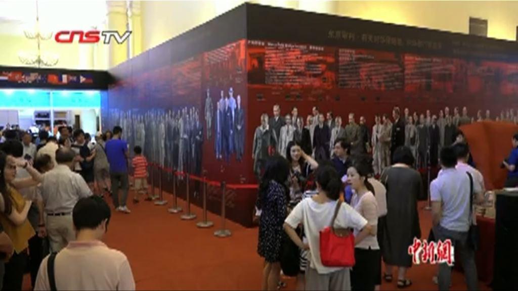 上海擬興建東京審判紀念館