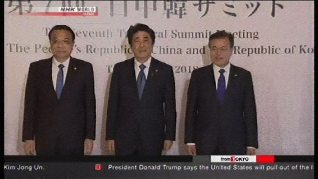 中日韓領導人會議結束 支持板門店宣言