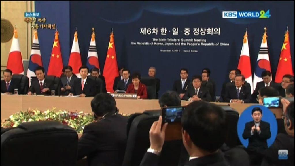 日媒:中日韓正協調舉行首腦會談
