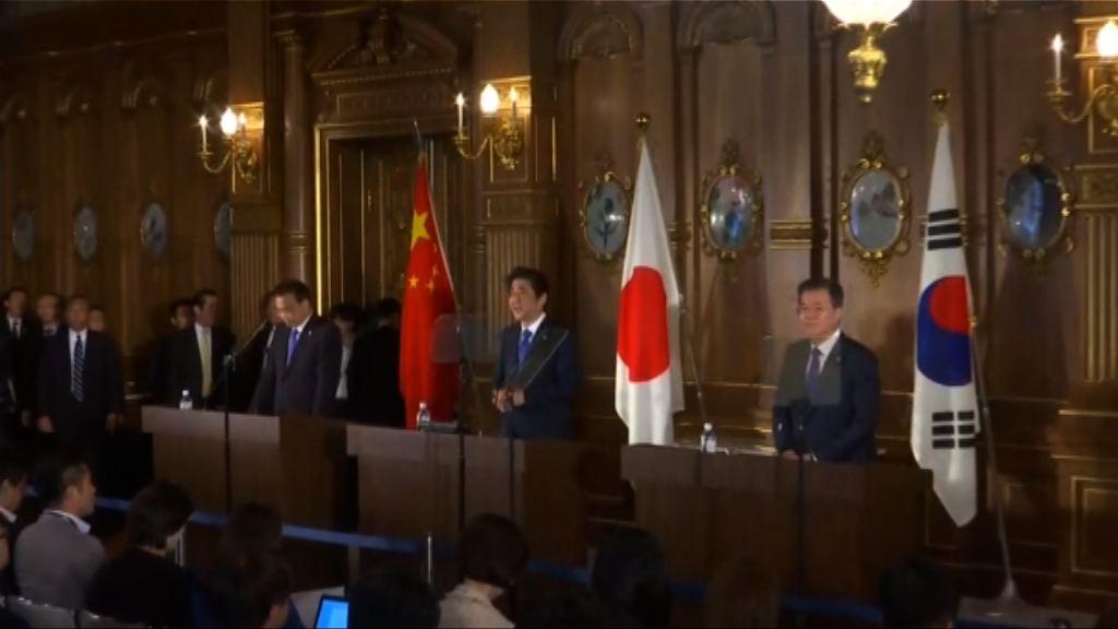 中日韓簽《聯合聲明》 加強交流合作