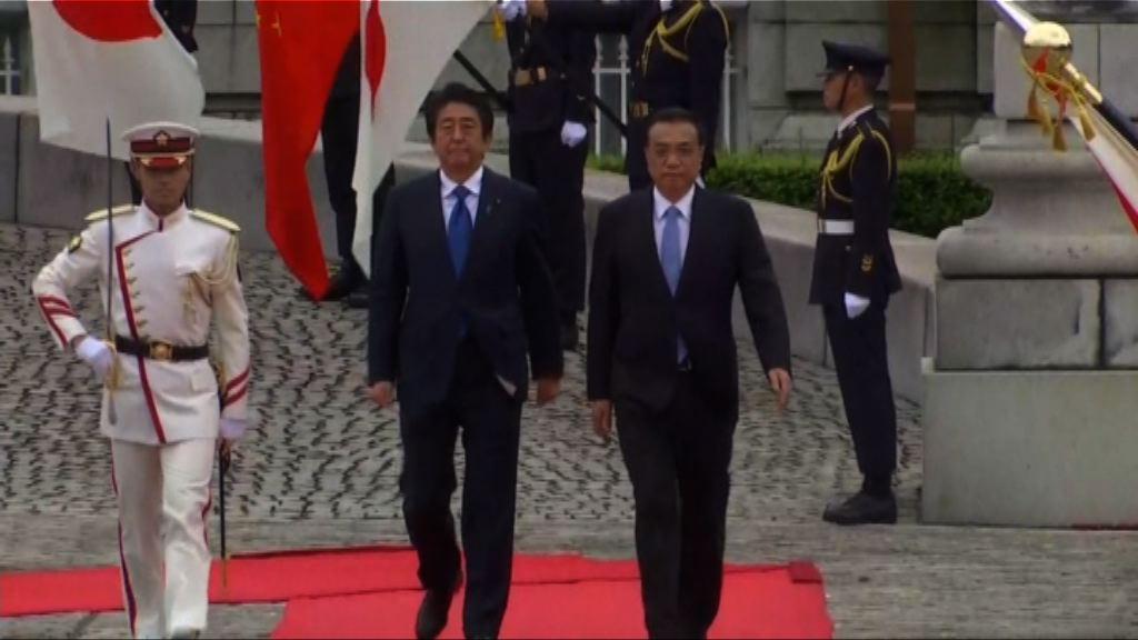 中國總理事隔逾七年再度訪日