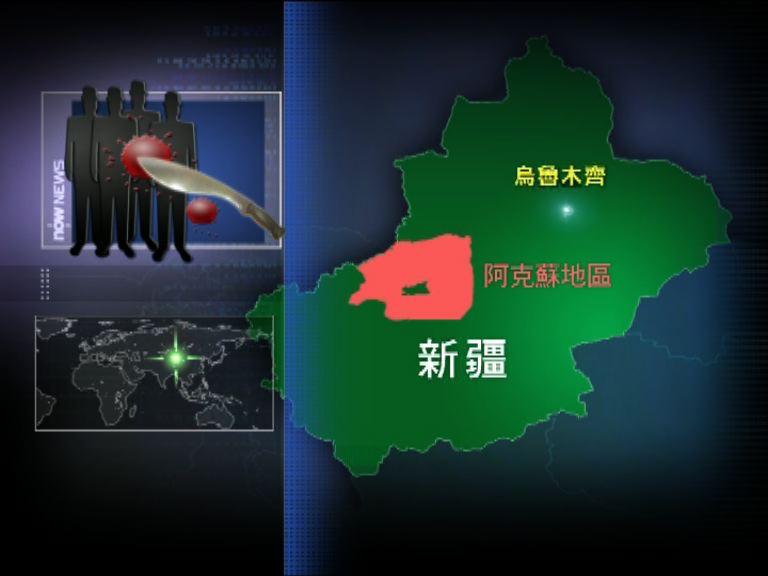 新疆一煤礦上周遭維吾爾族人襲擊