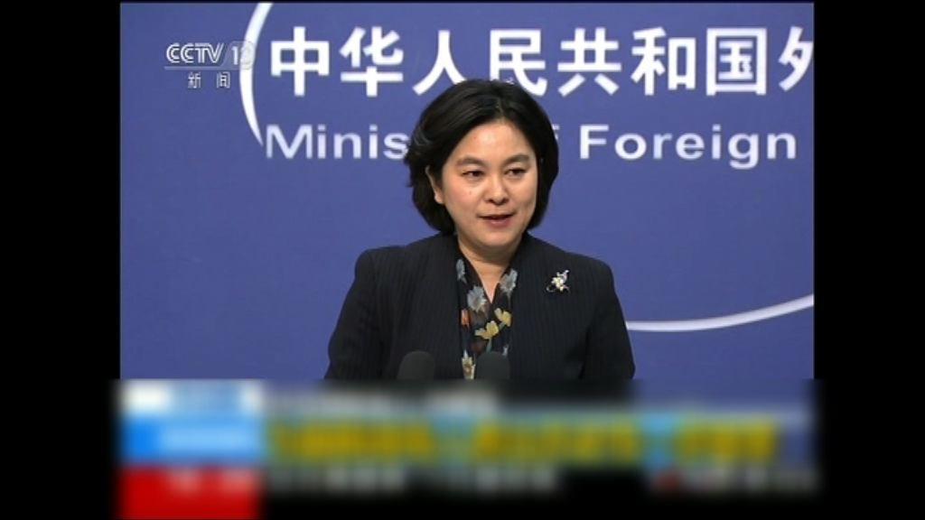 外交部:兩韓領導人「一笑泯恩仇」