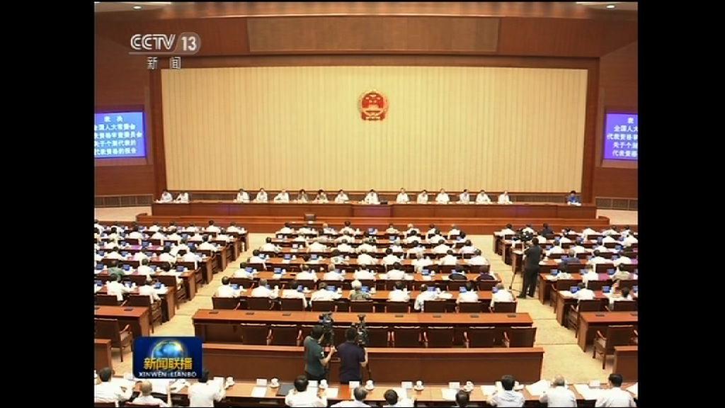人大會議表決通過國家情報法