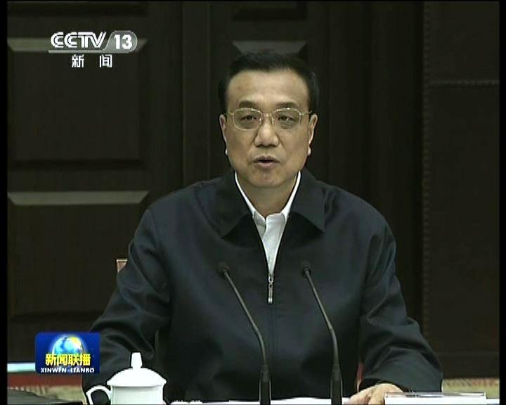 李克強:短期刺激政策 今後更難過