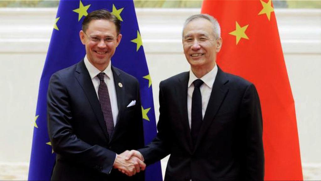 劉鶴:中國願與歐盟一起維護多邊貿易體制