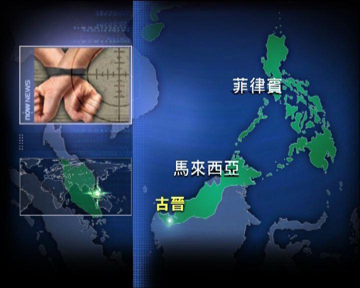 被擄走人質身在菲律賓