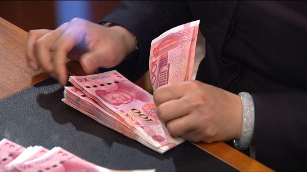 特朗普政府沒有將中國列為匯率操控國