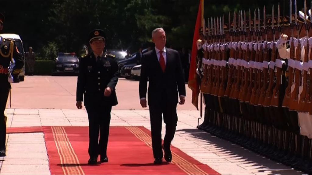 馬蒂斯訪華會見中國防長