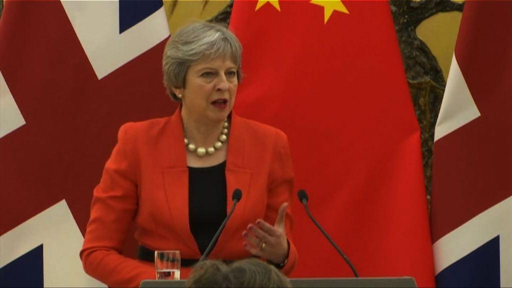 文翠珊:堅守一國兩制原則對香港是至為重要