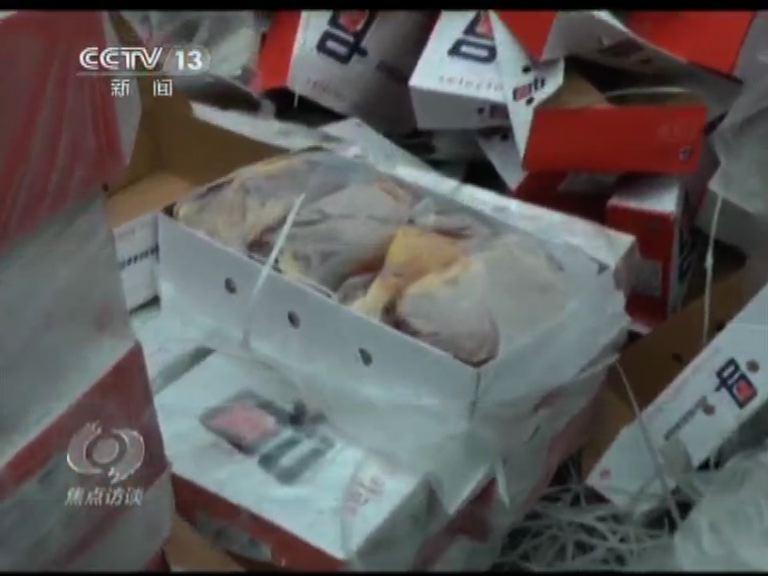 內地海關破獲21凍肉走私集團