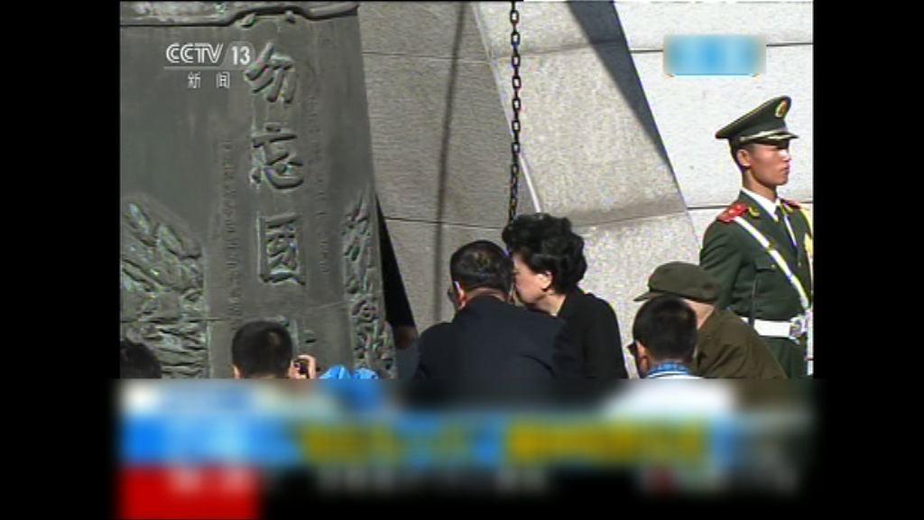 遼寧撞鐘鳴警儀式紀念九一八事變
