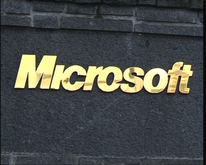工商總局調查微軟中國或涉壟斷