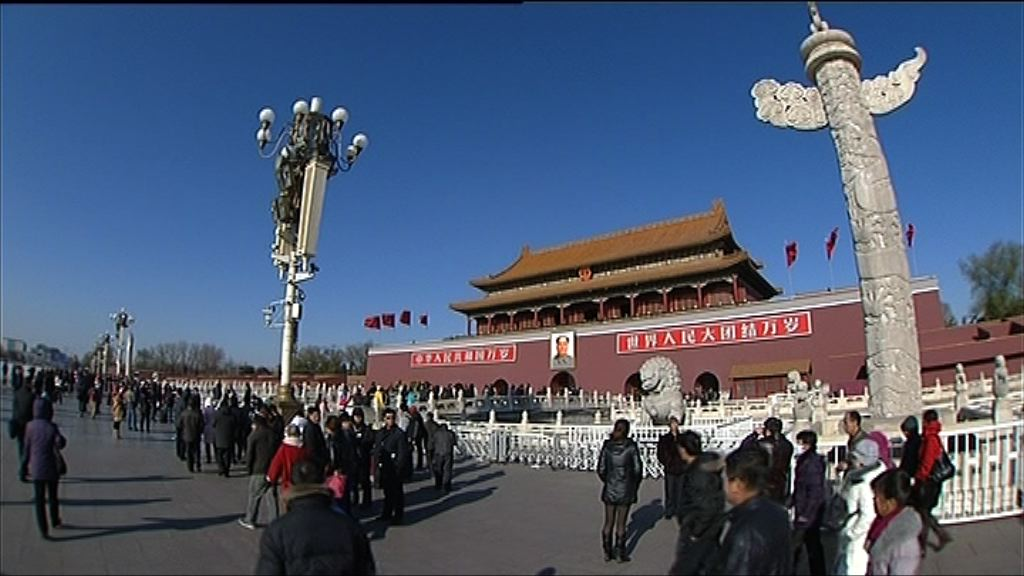 【門常開】工信部:歡迎各國企業進入中國市場