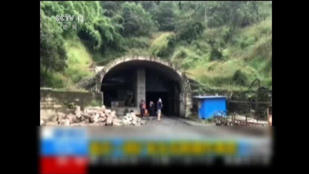 重慶煤礦爆炸 至少15死18人失蹤