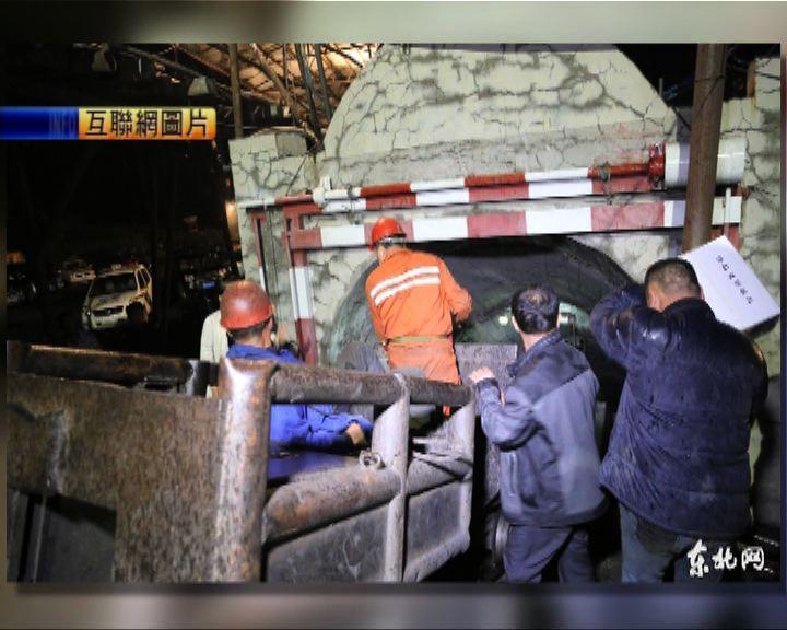 黑龍江煤礦滲水23人被困