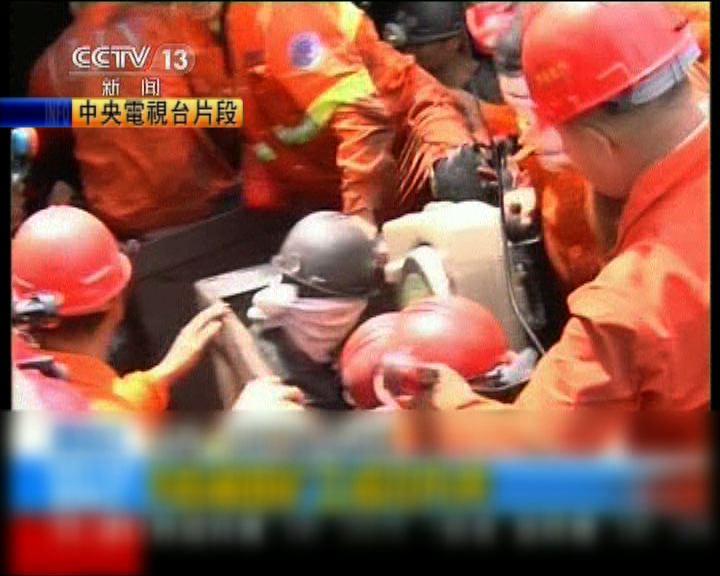 黑龍江煤礦滲水16礦工仍被困