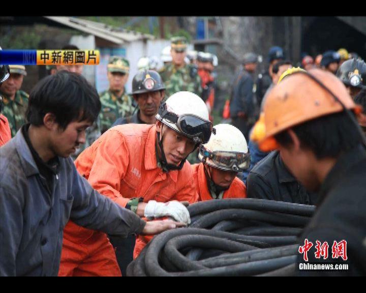雲南曲靖市煤礦爆炸14人死