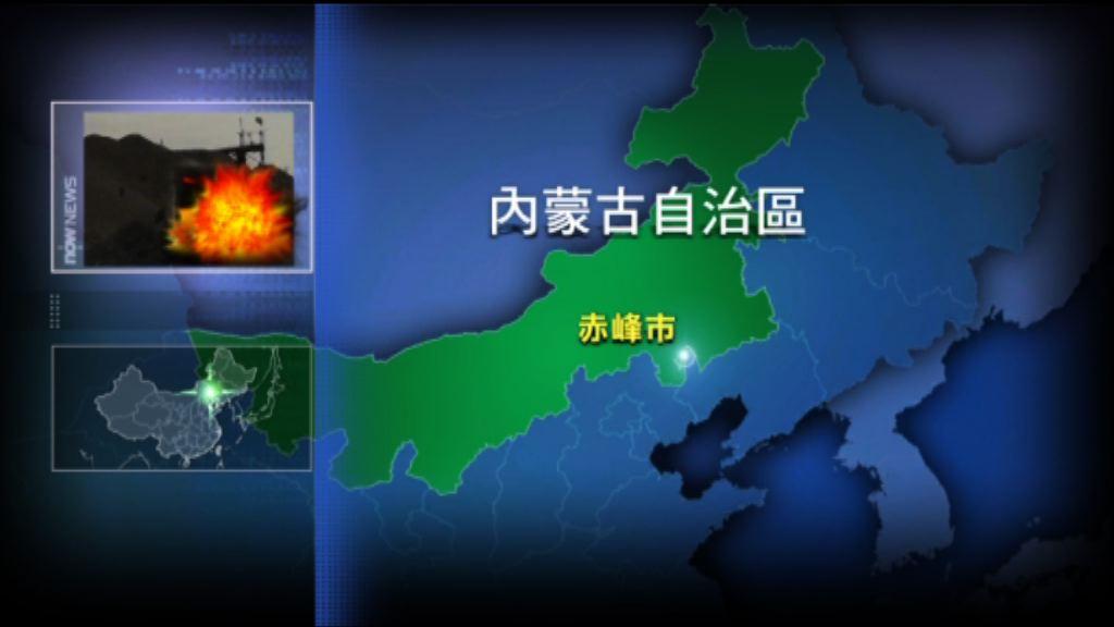 內蒙古煤礦爆炸 至少17死