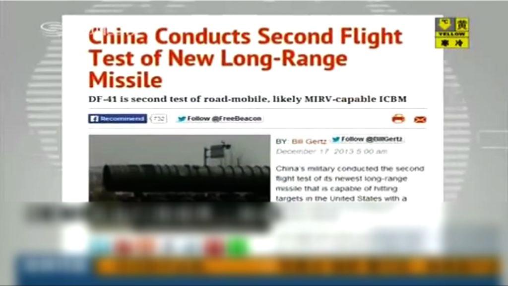 解放軍再試射東風41洲際導彈