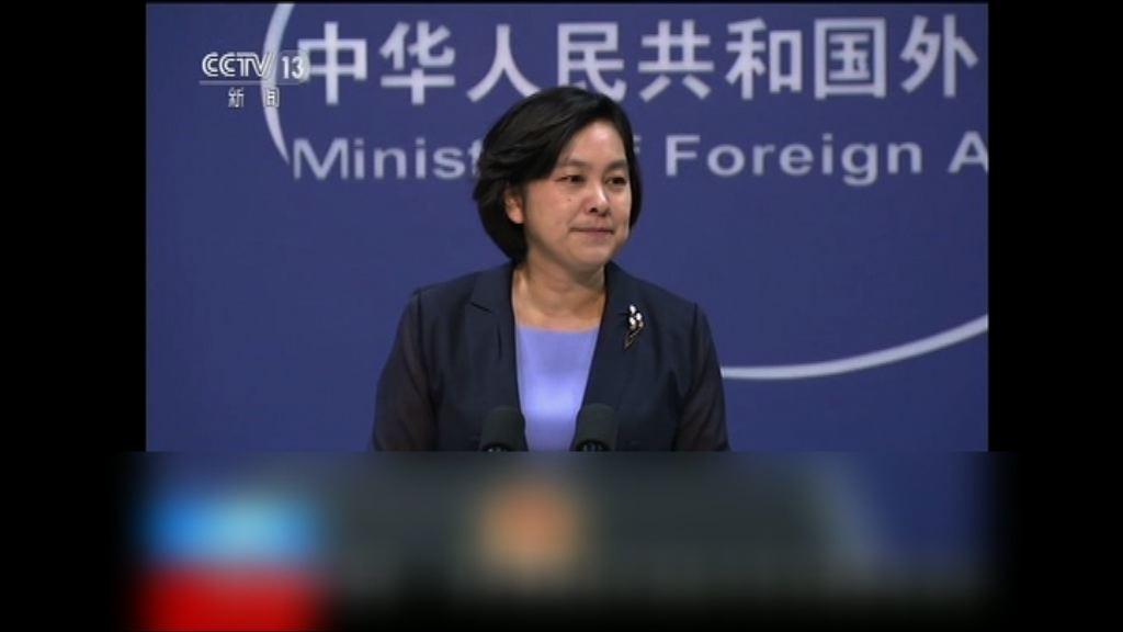 外交部:中美貿易與北韓危機無關連