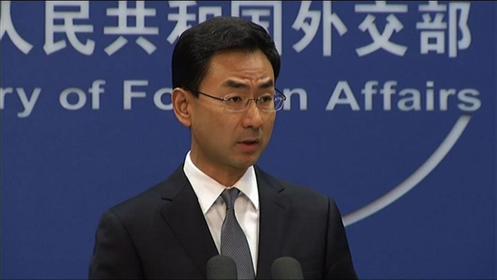 中方證實金正恩訪華 冀有助深化雙邊關係
