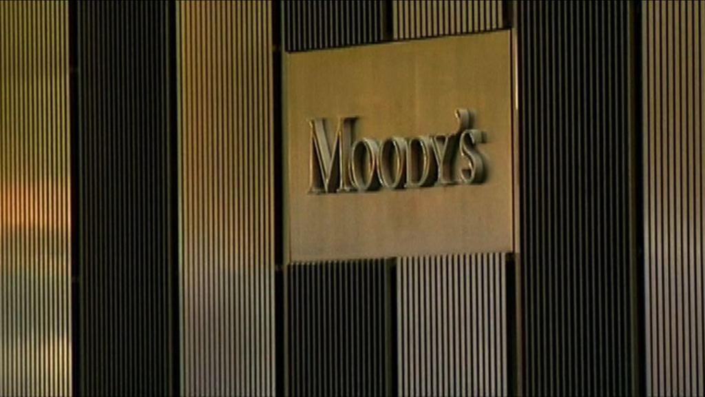 【降中國評級】穆迪料未來經濟潛在增長率將下滑