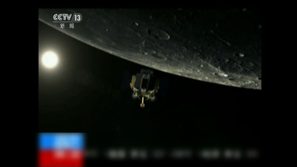 嫦娥五號探測器將在月球正面着陸