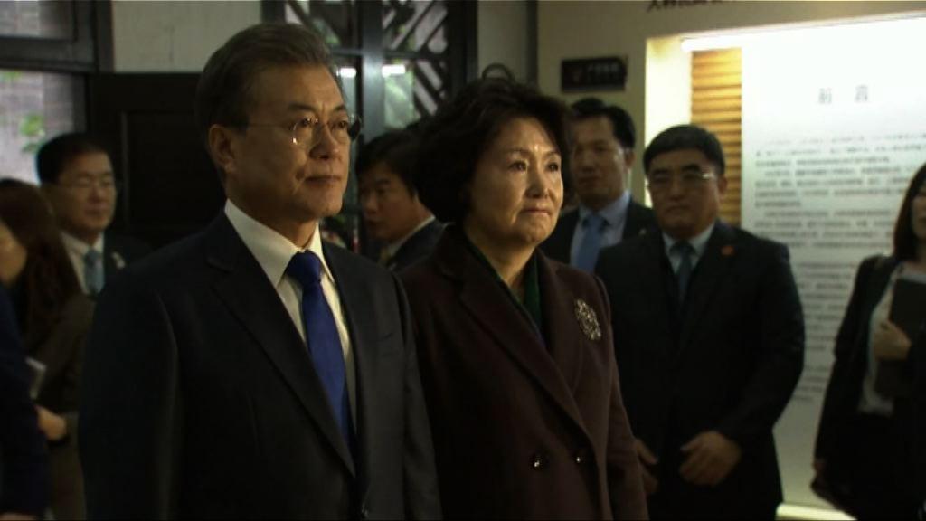 文在寅重慶訪大韓臨時政府舊址