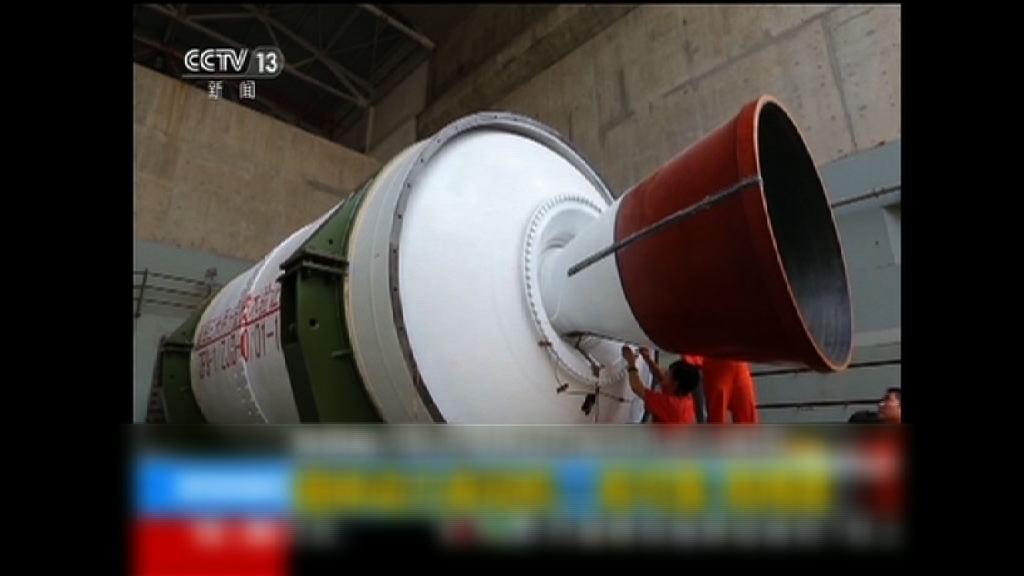 中國最大航天固體發動機亮相