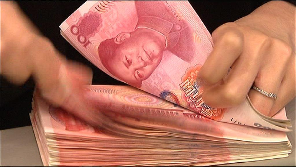 【房貸驟減】內地11月新貸料再縮至5000億