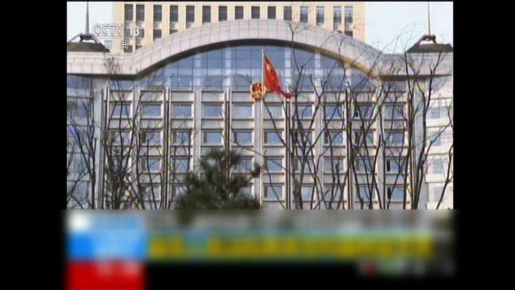 廿年前涉姦殺遭槍決 法院重審改判聶樹斌無罪