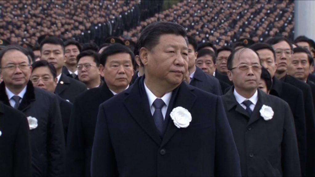 南京大屠殺80周年 習近平出席南京公祭
