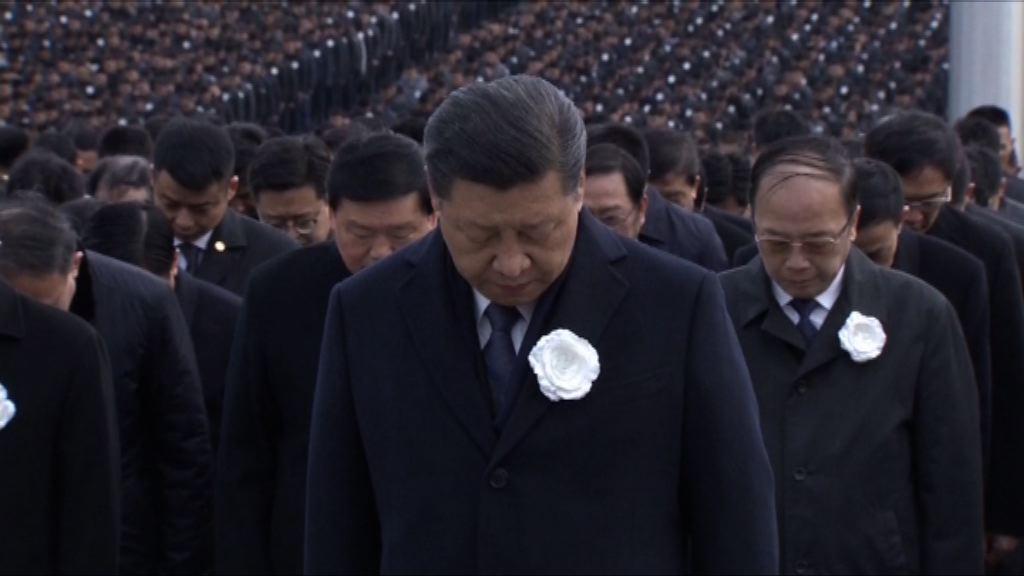 習近平會見南京大屠殺幸存者代表